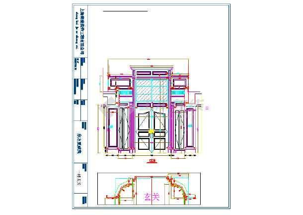 点击查看高端豪华别墅室内装饰石材设计加工图CAD全套第1张大图