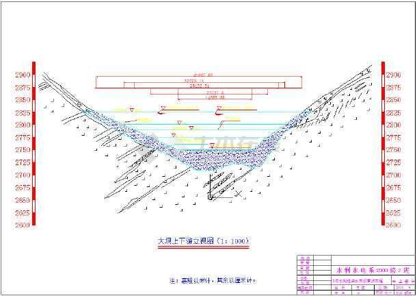 点击查看水利枢纽土石坝重点工程大坝CAD图第1张大图