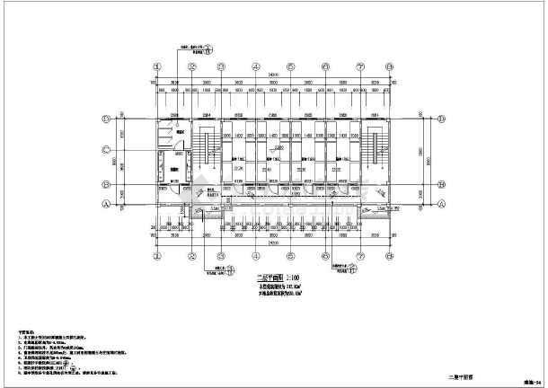 某学校宿舍楼建筑整套施工图-图二