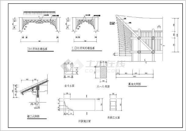 水榭施工设计cad详图,含设计说明-图一