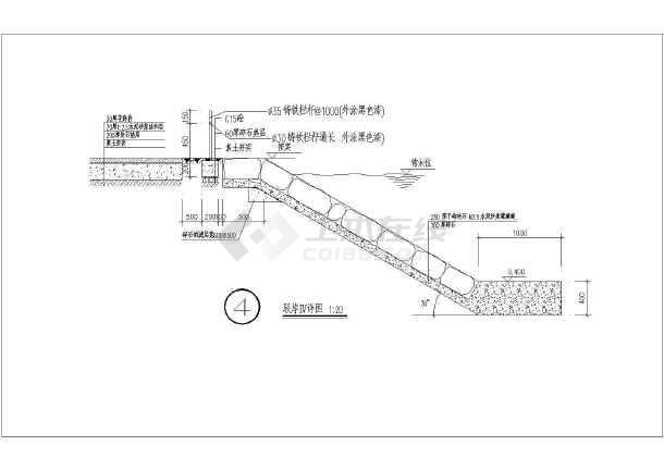 某公园驳岸设计cad详图,共6种-图一