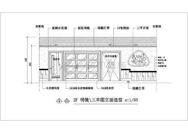 点击查看上岛咖啡厅建筑设计方案(施工图CAD、室内设计、电力设计)精VIP第1张大图