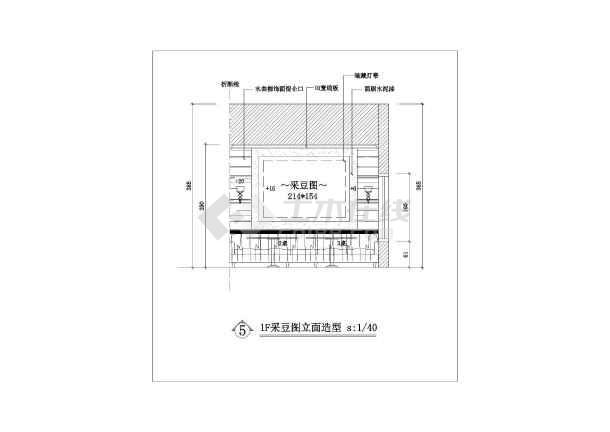点击查看上岛咖啡厅建筑设计方案(施工图CAD、室内设计、电力设计)精VIP第2张大图