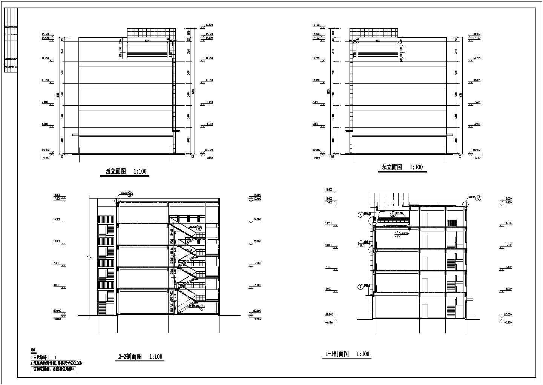 [济南]某四层工业厂房建筑结构电设备施工图图片1