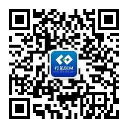 2019年中国国际建筑贸易博览会