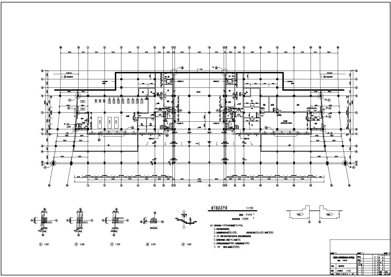 8层到11层图书馆电气图纸(5套图纸)图片1