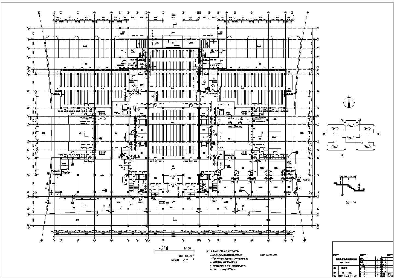 8层到11层图书馆电气图纸(5套图纸)图片2