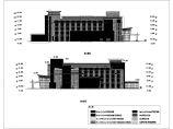 [江�K]明框玻璃幕��框架式��意�a�I�@建筑�O�施工�DVIP�D片1