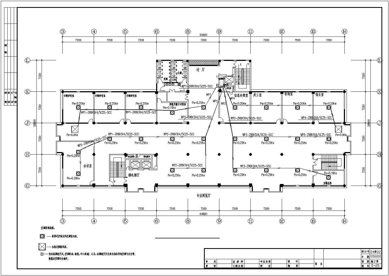 五层图书馆电气图纸(包含3套图纸)图片3