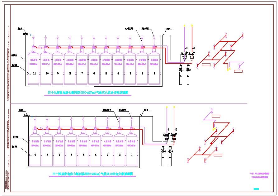 超高层办公楼给排水图纸(包含4套图纸)图片3