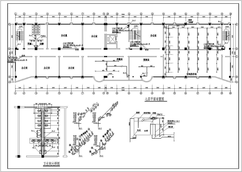 高层办公楼给排水图纸(包含6套图纸)图片3
