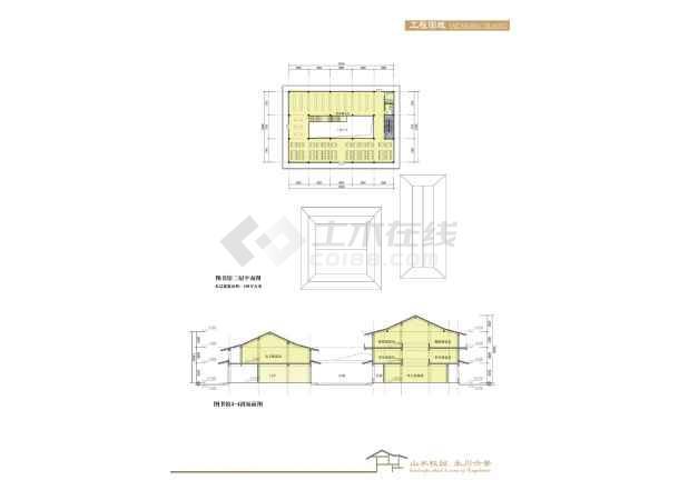 [方案][重庆]多层江南园林风格书院建筑设计方案文本(含教学楼及宿舍)精VIP-图二