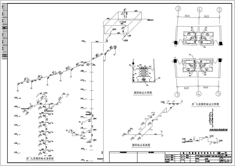 高层办公楼给排水图纸(包含5套图纸)图片3