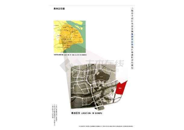[方案][上海市青浦区]某家角镇规划及建筑设计方案-图二