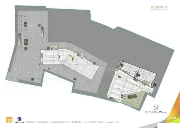 [方案][山东]知名超高层高端国际化都市综合体建筑设计方案文本(知名地产斥资200亿)-图一