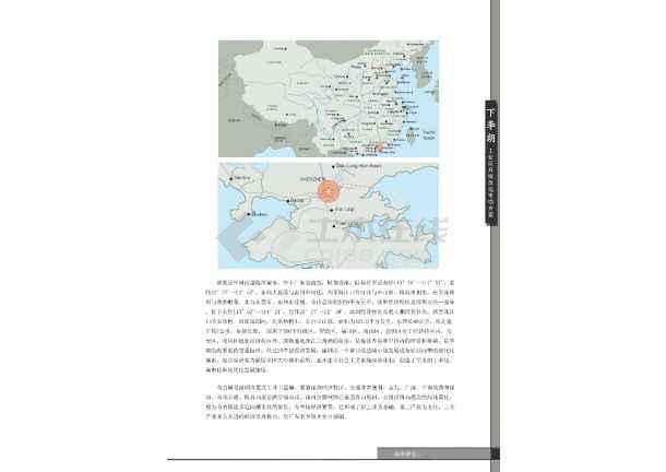 [方案][深圳]22层现代风格城市综合体建筑设计方案文本-图二