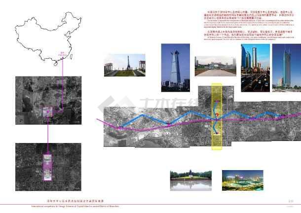 [方案][深圳]某度假区标志物建筑设计方案文本-图一