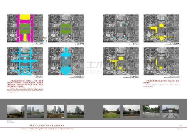 [方案][深圳]某度假区标志物建筑设计方案文本-图二