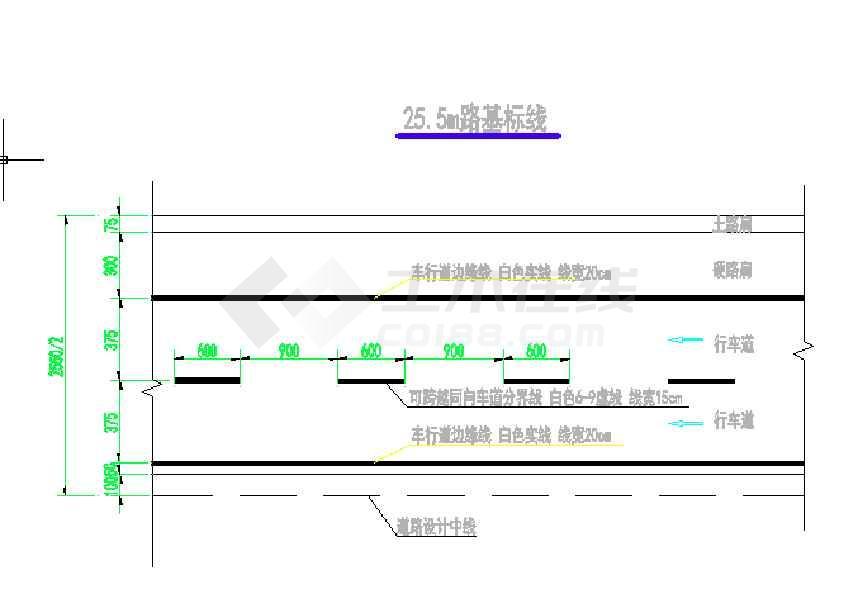 某国道改建工程全套施工图-图二