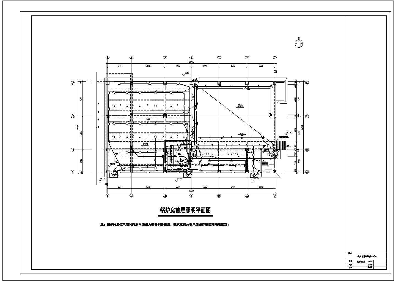某1310平米住宅小区配套锅炉房工程电施图图片3