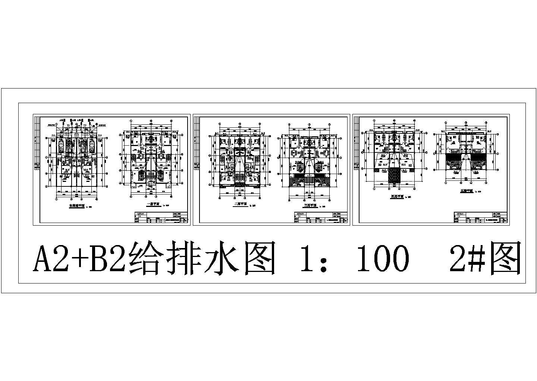 某1车库+5层双拼2户叠拼别墅(2栋)给排水平面图图片2