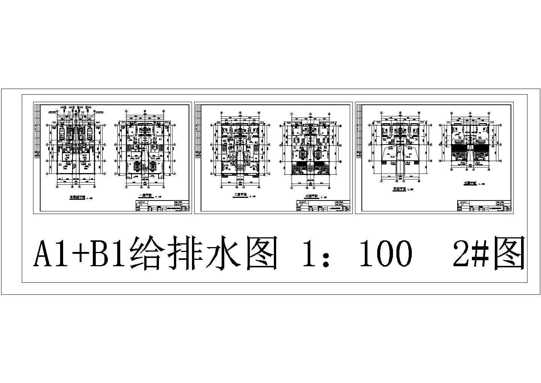 某1车库+5层双拼2户叠拼别墅(2栋)给排水平面图图片3