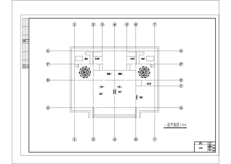 三层自建房别墅住宅建筑施工图图片1