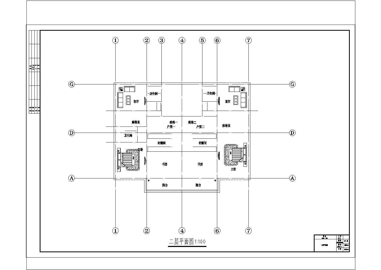 三层自建房别墅住宅建筑施工图图片2