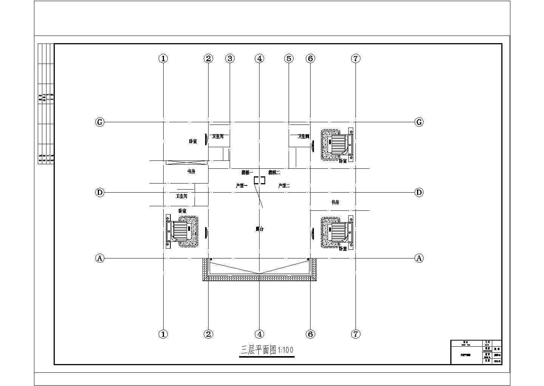 三层自建房别墅住宅建筑施工图图片3