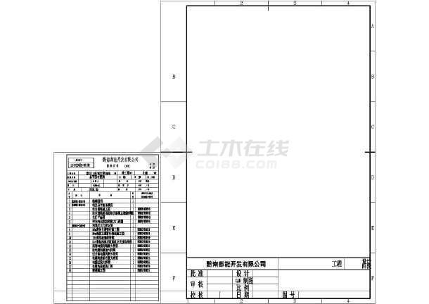 某110kV变电站总平面图-图二