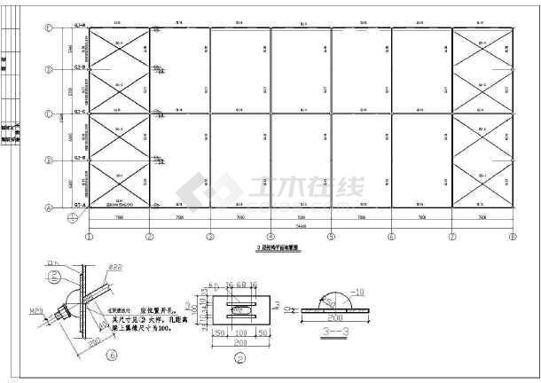 三层轻钢结构商业楼结构施工CAD图纸-图二