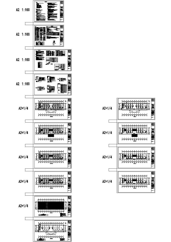 办公楼电气图办公楼电气施工CAD图纸图片3