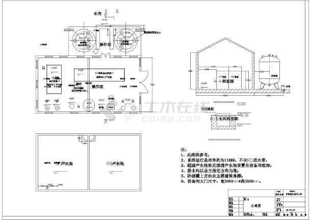 某印染废水处理工艺、结构全套CAD图纸-图二