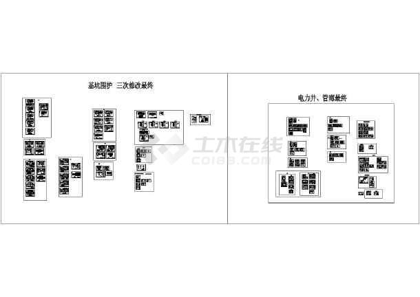 市政道路工程电力井管廊基坑围护设计套图(156张图纸)-图一