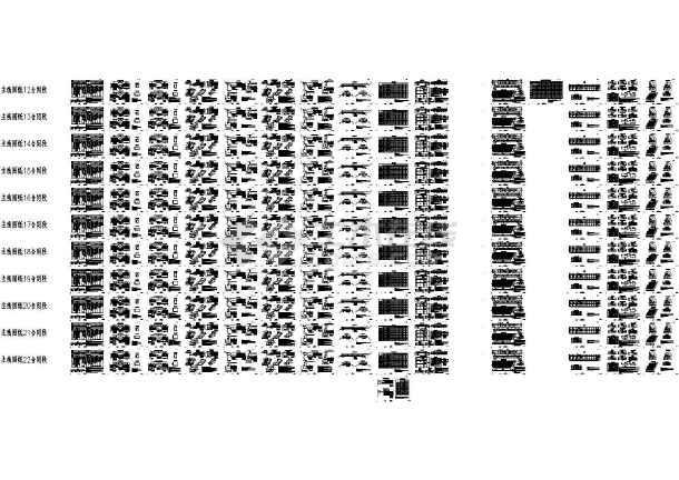 [湖北]高速公路路面结构全套施工图设计-图一