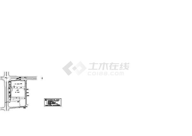 某基坑支护节点构造详图(共10张图纸)-图二