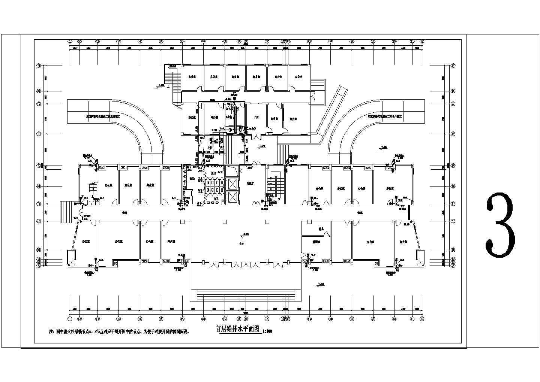 [河南]9060.2�O多层办公楼给排水施工图图片3