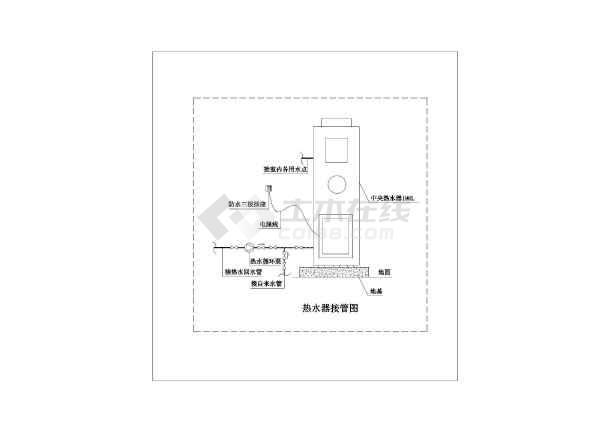 芜湖某住宅户型样板房装饰给排水设计-图二