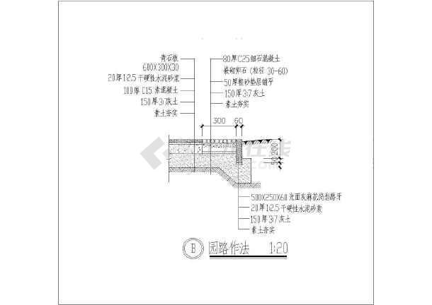 铺装道路施工做法cad详图-图二