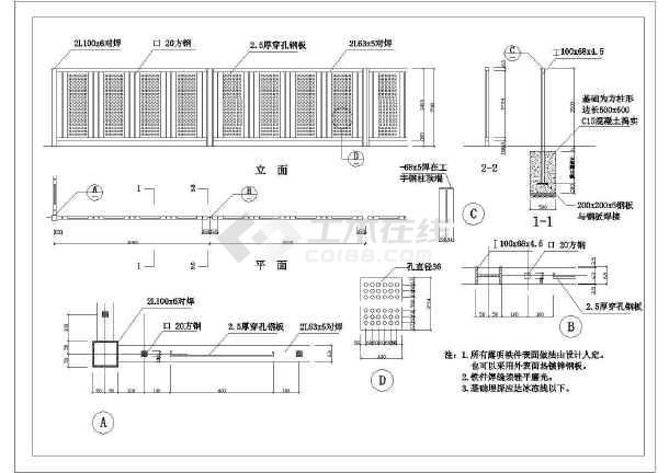 [节点详图]铁艺栏杆结构详图-图二