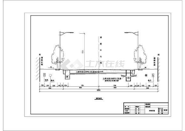 双向四车道市政道路横断面图CAD-图一