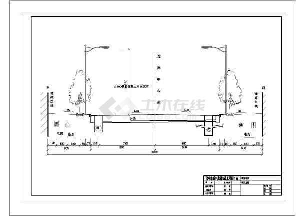 双向四车道市政道路横断面图CAD-图二