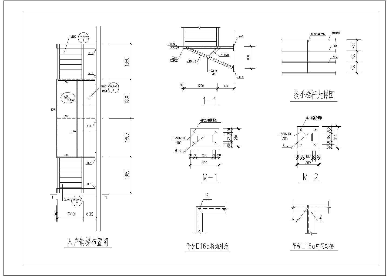 别墅入户钢楼梯结构构造图图片1