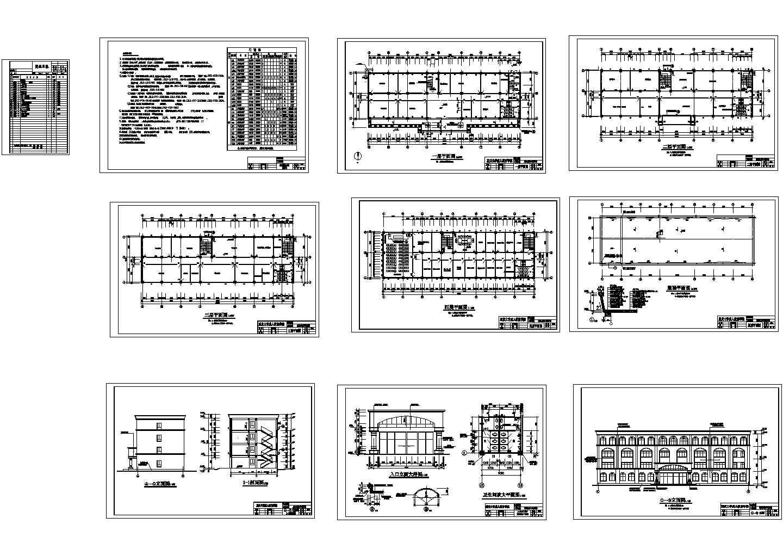 【3层】2841平米,重庆某中学教学楼设计施工图(含计算书66页、(建筑、结构CAD图))图片1