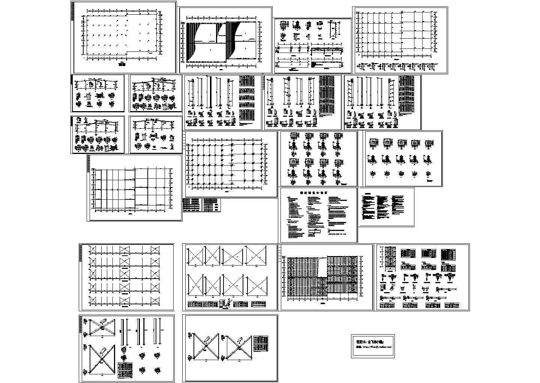 某地区3030平米钢结构厂房结构设计全套施工图图片1