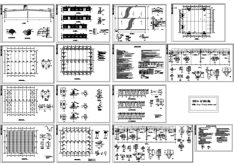 某1530.7平米双连跨单层门式刚架结构独立基标准厂房结施图图片1