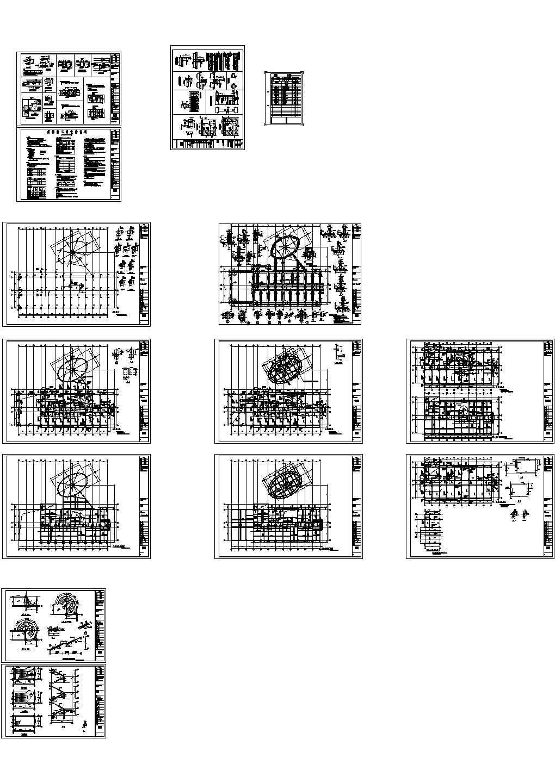 【4层】3727平米框架商务楼全套设计施工图(施组设计书109页,工程量清单计价,部分建筑图,完整结构图,总平图,横道图)图片2