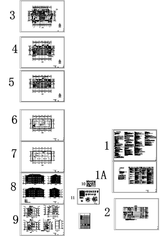 某三层框架结构中学食堂建筑设计施工图纸(总建筑面积2009平方米)图片1