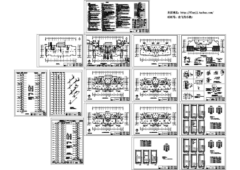 某17层高档住宅楼给排水施工图纸(标注明细)图片1
