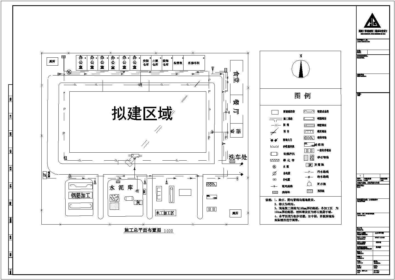 【18层】21557�O18层住宅楼全套毕业设计(含施组、部分建筑结构图、施工平面、进度表)图片1